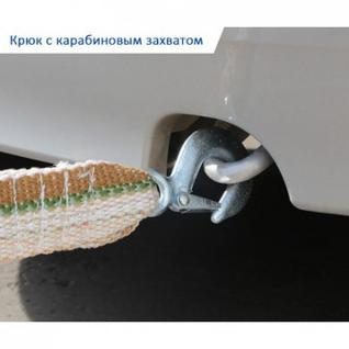 Трос буксировочный ленточный 12т 2крюка, чехол (ТР000019)