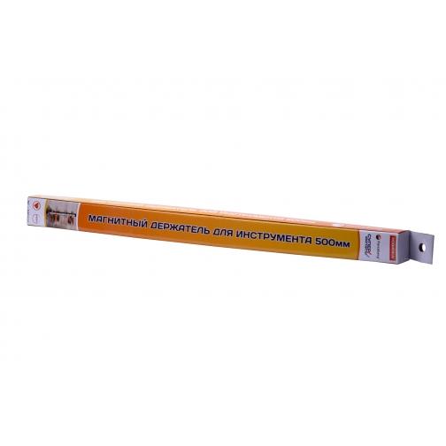 Магнитный держатель для инструмента Forceberg, 500мм-6453430