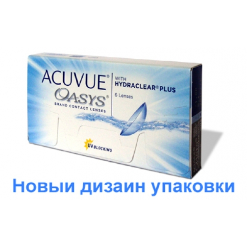 ACUVUE OASYS with HYDRACLEAR Plus. Оптич.сила -1,0. Радиус 8,4-4058198
