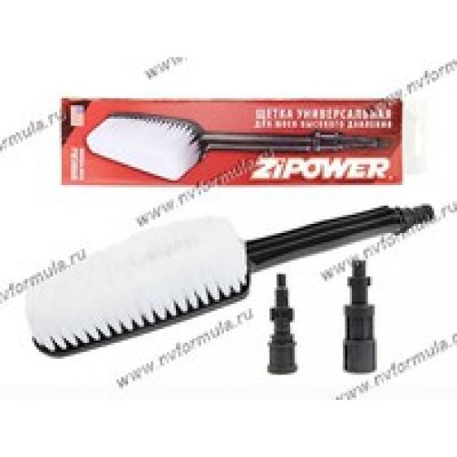 Мойка Zipower Щетка для мытья а/м универсальная для моек высокого давления PM5086N-431708