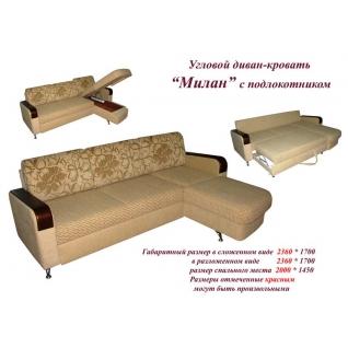 Милан  угловой диван расположение 7 с ящиком