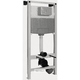 Система инсталляции для унитазов Jacob Delafon E5504-NF-38015750