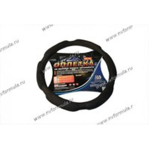 Оплетка на руль Azard Sponge XL d42 черная-431357