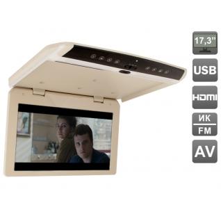 """Автомобильный потолочный монитор 17,3"""" со встроенным FULL HD медиаплеером Avis AVS1750MPP (бежевый) Avis-833422"""