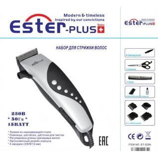 Машинка для стрижки волос Ester Plus-37650458