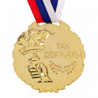Медаль призовая 006 1 место, триколор, диам 7 см 1868278