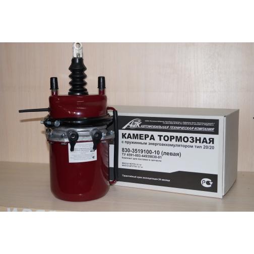 Энергоаккумулятор тип 20/20-880359