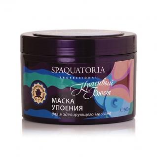 Spaquatoria Маска упоения для моделирующего массажа