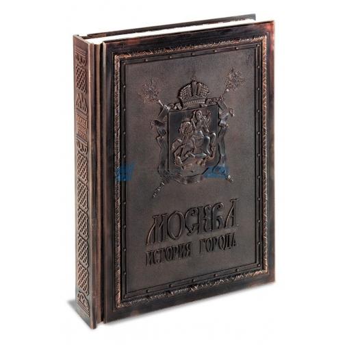 Книга «История Москвы»-6822126