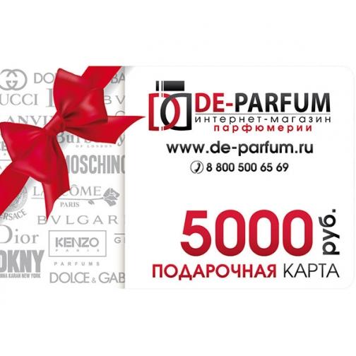Подарочная карта De-parfum-5285932