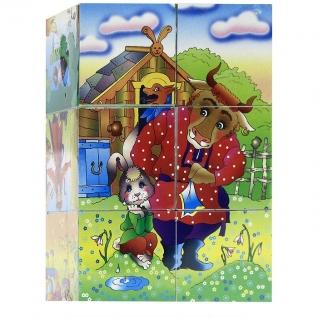 """Развивающая игра """"Андрюшины кубики"""" - Мир сказок 2 Десятое Королевство-37731483"""