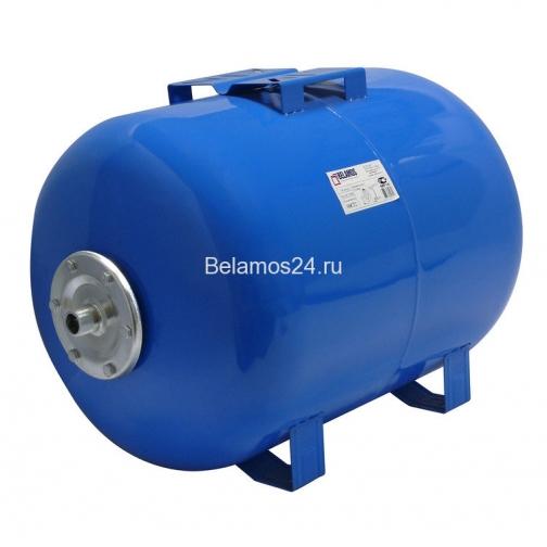 Гидроаккумулятор Belamos 100CT2 синий, горизонтальный 5005568