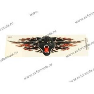 Наклейка Пантера пламя 20х70-432680