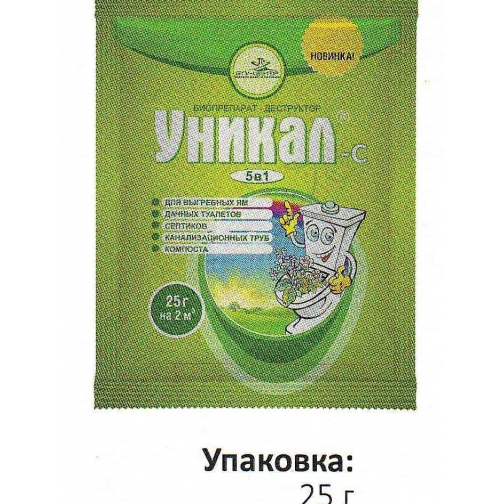 У Н И К А Л-С Биопрепарат - деструктор -4999719