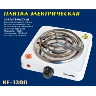 Электрическая плитка KomfortMax, 1000 Вт.-37652444