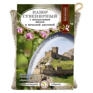 Мыло - мочалка Генуэзская крепость - Судак-4957606