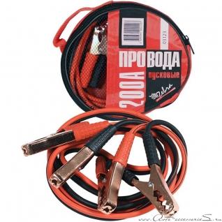 Провода пусковые Zebra 200А-37662860