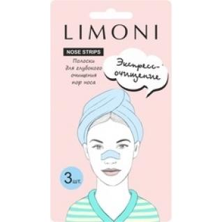 Косметика LIMONI - Полоски для глубокого очищения пор носа LIMONI NOSE PORE CLEANSING STRIPS-2146945