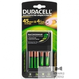 Duracell Duracell CEF14 45-min express charger + 2 х AA2500 mAh + 2 х AAA850 mAh (3/540)-6877851