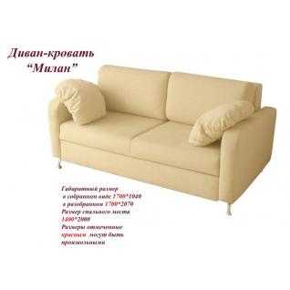 Жасмин 4 угловой диван расположение 7 с ящиком с подлокотником