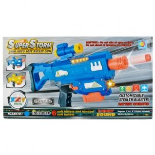 Пистолет На Бат. Свет+Звук, С Мягкими Пулями На Присосках Xmy7017-37792288