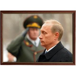 Портрет Президента Владимира Путина - 18 в рамке и со стеклом 30х40-6102920