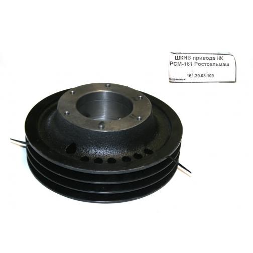 ШКИВ привода НК РСМ-161 Ростсельмаш-7049441