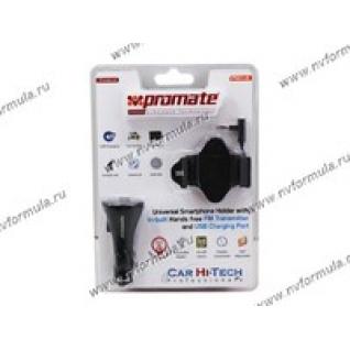 Трансмиттер FM Promate FM14 USB SALE-9061125