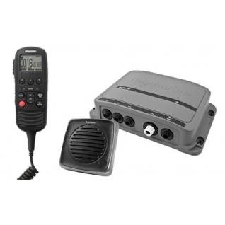 Радиостанция Raymarine Ray260 Fixed Mount Vhf With Ais Receiver – European Version (E70090)