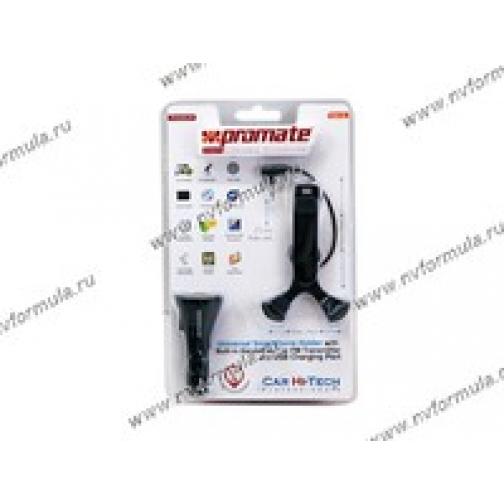 Трансмиттер FM Promate FM13 USB SALE-9061124