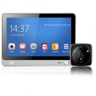 Беспроводной WiFi видеоглазок с датчиком движения, звонком и аккумулятором iHome8-5006118
