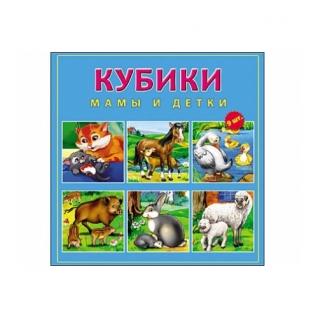 """Пластиковые кубики """"Мамы и детки"""", 9 шт. Рыжий кот-37745470"""