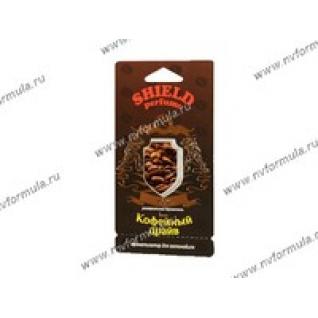 Ароматизатор Shield Perfume мембранный 7гр кофейный драйв-433158