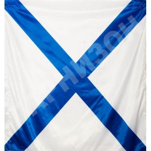 Андреевский флаг-15426