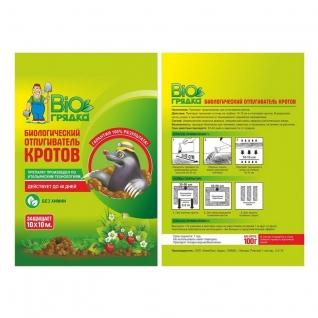 Биологический отпугиватель кротов Биогрядка-37456258