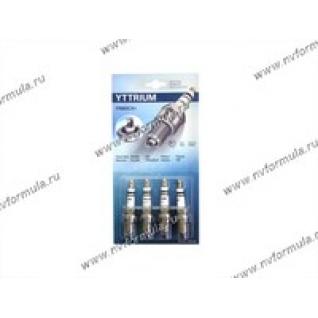 Свечи BOSCH YTTRIUM FR8DCX+ 148-438601