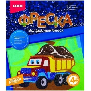 """Фреска из песка """"Волшебный блеск"""" - Грузовичок LORI-37713496"""