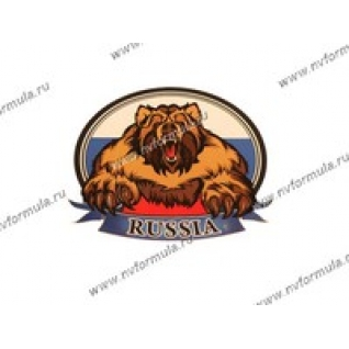 Наклейка RUS флаг медведь 10x14-431460