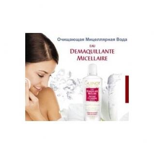 Guinot Eau Demaquillante Micellaire - Очищающая Мицеллярная Вода