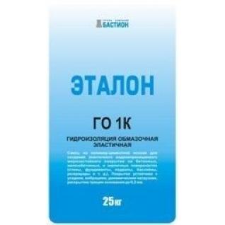 «ЭТАЛОН ГО 1К» — Гидроизоляция обмазочная эластичная (мешок 25 кг)-8967