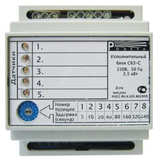 СБ3-С-ВР Силовой модуль-контроллер высокой коммутируемой мощности.-1300030