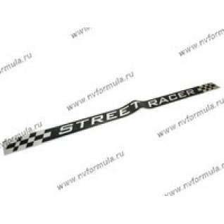Наклейка - молдинг Street Racer 10х169см-431396
