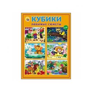 """Пластиковые кубики """"Любимые сюжеты"""", 12 шт. Рыжий кот-37745460"""