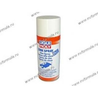 Грунтовка LIQUI MOLY 1540 Zink Spray 400мл аэрозоль-416666
