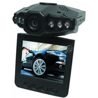 Видеорегистратор автомобильный с 2.5 TFT LCD экраном (DVR-227,HD-198))-1319219