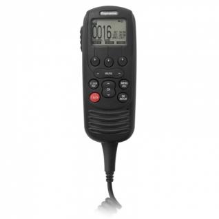 Радиостанция Raymarine Raymic260 Eu W/20M Cable (A80250)