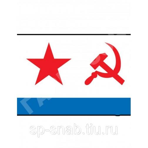 Наклейка с символикой ВМФ-8169923