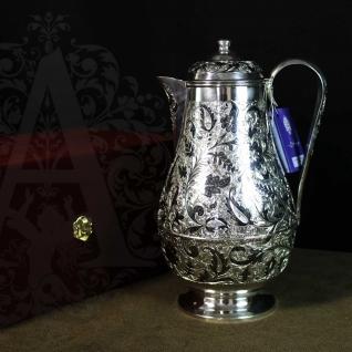 Кувшин из серебра «Принц Персии» -2036806