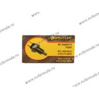 ВК заднего хода 2101-07 4-х ступ КПП BAUTLER ВК415 BTL-0001RLS-421857