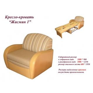 Жасмин 1 кресло н/р с ящиком